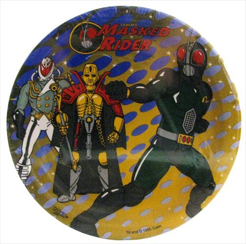 Masked Rider Small Paper Plates (8ct) - 1