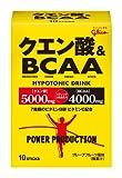 グリコ パワープロデクション クエン酸&BCAA ハイポトニック粉末ドリンク グレープフルーツ風味 1袋 (12.4g) 10袋