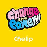 Change the Power!!!