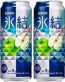 キリン 氷結 グリーンアップル (500ml × 24本)×2箱