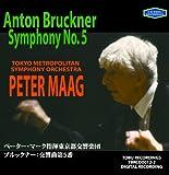 ブルックナー:交響曲第5番 ペーター・マーク(指揮)東京都交響楽団