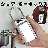 キーボックス セキュリティー ダイヤル式 鍵箱 キーロッカー NoBrand 2-0714