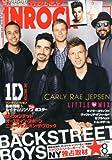 INROCK (イン・ロック) 2013年 08月号
