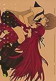 ラブフリッカー (百合姫コミックス)
