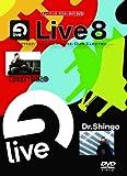 ミュージック・マスターガイドDVD Live 8