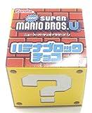 NewスーパーマリオブラザーズU ハテナブロック チョコ 10個入 BOX (食玩・チョコ)