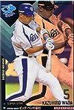 【プロ野球オーナーズリーグ】和田一浩 中日ドラゴンズ スーパースター 《OWNERS LEAGUE 2011 01》ol05-097