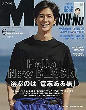 Men's NONNO(メンズノンノ) 2020年 06 月号 [雑誌] (日本語) 雑誌