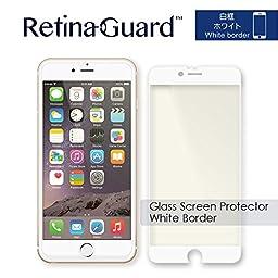 RetinaGuard Anti-blue Light Tempered Glass Screen protector for iPhone6S / 6 (White border) - SGS & Intertek Tested - Blocks Excessive Harmful Blue Light, Reduce Eye Fatigue and Eye Strain