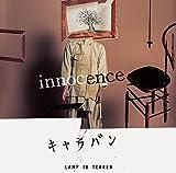 innocence♪LAMP IN TERREN