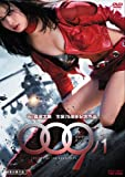 009ノ1 THE END OF THE BEGINNING[DVD]
