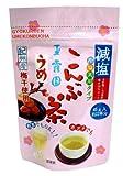 玉露園 減塩梅こんぶ茶 45g×5個