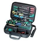 Basic Electronic Tool Kit