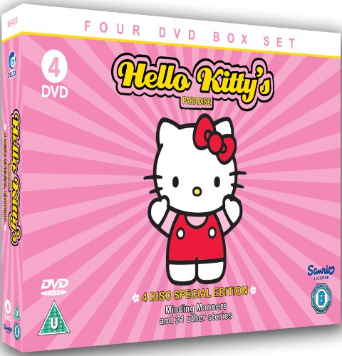 Hello Kittys Paradise [DVD]
