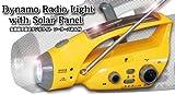 トータル・アイ 多機能手動式ラジオライト ソーラーパネル付 TI-RL101SOY