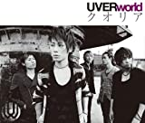 Ultimate��UVERworld