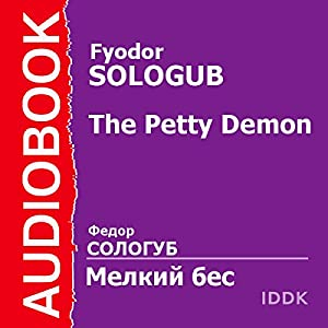 The Petty Demon [Russian Edition] Audiobook