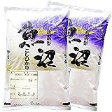 新米 28年産 新潟県 魚沼産 白米 コシヒカリ 産直 (10kg (5kg×2袋))