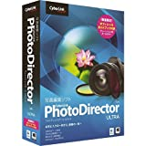 PhotoDirector4 Ultra