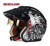 ZEUS ゼウス ヘルメット バイクヘルメット オープンフェイス ジェット 半帽 ハーフ パイロット シールド付 メンズ レディース L(56-57cm)
