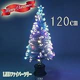 Amazon.co.jp東京ローソク クリスマスツリー ファイバーLEDボールホワイト ファイバー 120cm