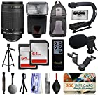Must Have Accessory Bundle with Nikon 70-300mm Manual Lens + Flash + Backpack + 128GB Memory + Microphone for Nikon DF D7200 D7100 D7000 D5500 D5300 D5200 D5100 D5000 D3300 D3200 D3100 D3000 D300S D90