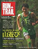 RUN+TRAIL vol.10 (SAN-EI MOOK)