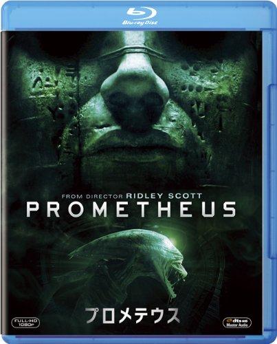 プロメテウス [Blu-ray]