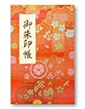 【ビニールカバー付】コンパクト御朱印帳 蛇腹式40ページ柄C ピンク