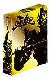 牙狼 [GARO]~闇を照らす者~ Blu-ray BOX(1)