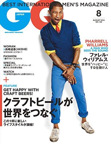 GQ JAPAN (ジーキュージャパン) 2014年 8月号 [雑誌]