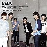 EXO-K 1st Mini Album - MAMA (韓国盤)