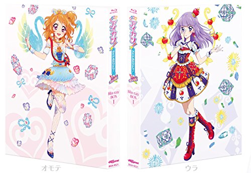 アイカツ! あかりGeneration Blu-ray BOX1