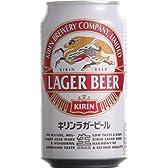 キリン ラガービール 24本入り
