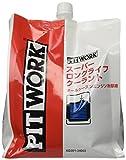 PITWORK(ピットワーク) LLC 長寿命タイプ スーパーロングライフクーラント KQ301-34002 2L(エコパック)×1個