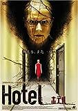 Hotel [DVD]