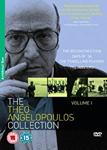 The Theo Angelopoulos Collection Vol 1 (4 Discs) [DVD] [1970]
