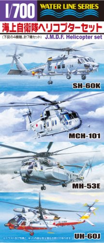 1/700 JMDF Helicopter Set - 1