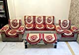 AMBER CHENILLE REVERSIBLE MAROON SOFA SLIPCOVER SET WITH 6 ARMS COVER