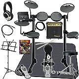 YAMAHA 電子ドラム 初心者 入門 豊富な練習機能を備えたエントリーモデルで、生ドラム用フットペダルを採用したモデル スティック・イス・ヘッドフォン・アンプ・譜面台・教則DVD・ドラムマットが付いた伊藤楽器オリジナルセット DTX430K