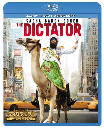 ディクテーター 身元不明でニューヨーク ブルーレイ+DVDセット [Blu-ray]