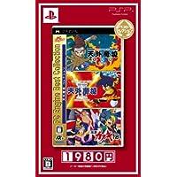 「PC Engine Best Collection 天外魔境コレクション ベストセレクション」
