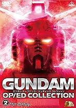 ガンダム OP/ED COLLECTION Volume 2 -21th Century-