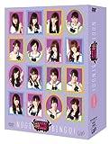 NOGIBINGO! (初回限定版DVD-BOX)