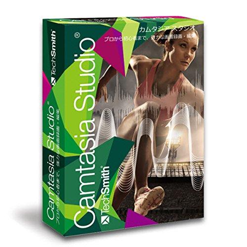 【新発売】楽々反転授業 TechSmith Camtasia 9 パッケージ 【教職員・学生向け】