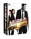 トランスポーター ザ・シリーズ Blu-ray-BOX[Blu-ray/ブルーレイ]