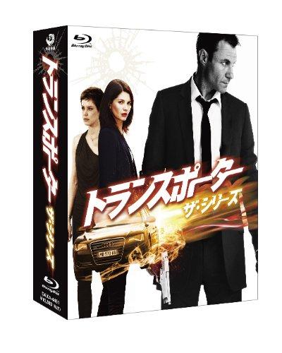 トランスポーター ザ・シリーズ Blu-ray BOX