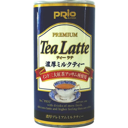 Hoshakuji drinking latte 190ml×30 book