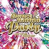 ダンスマニア・パーティー~ベスト・オブ・90'sダンス・ヒッツ