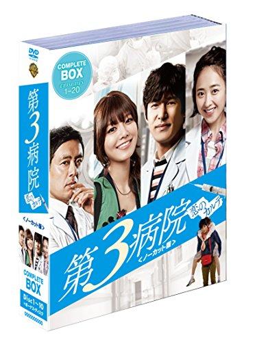 ��3�±�����Υ���ơ��ҥΡ����å��ǡ� (10����) [DVD]